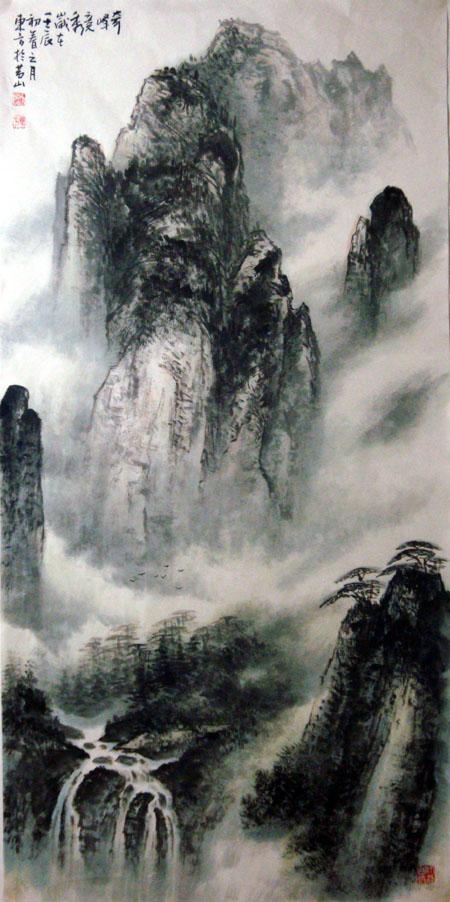 刘东方国画山水作品-《奇峰竞秀》