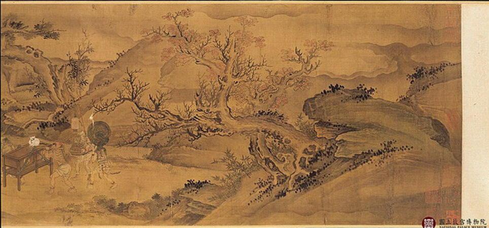 中国历代山水名家(三)图片