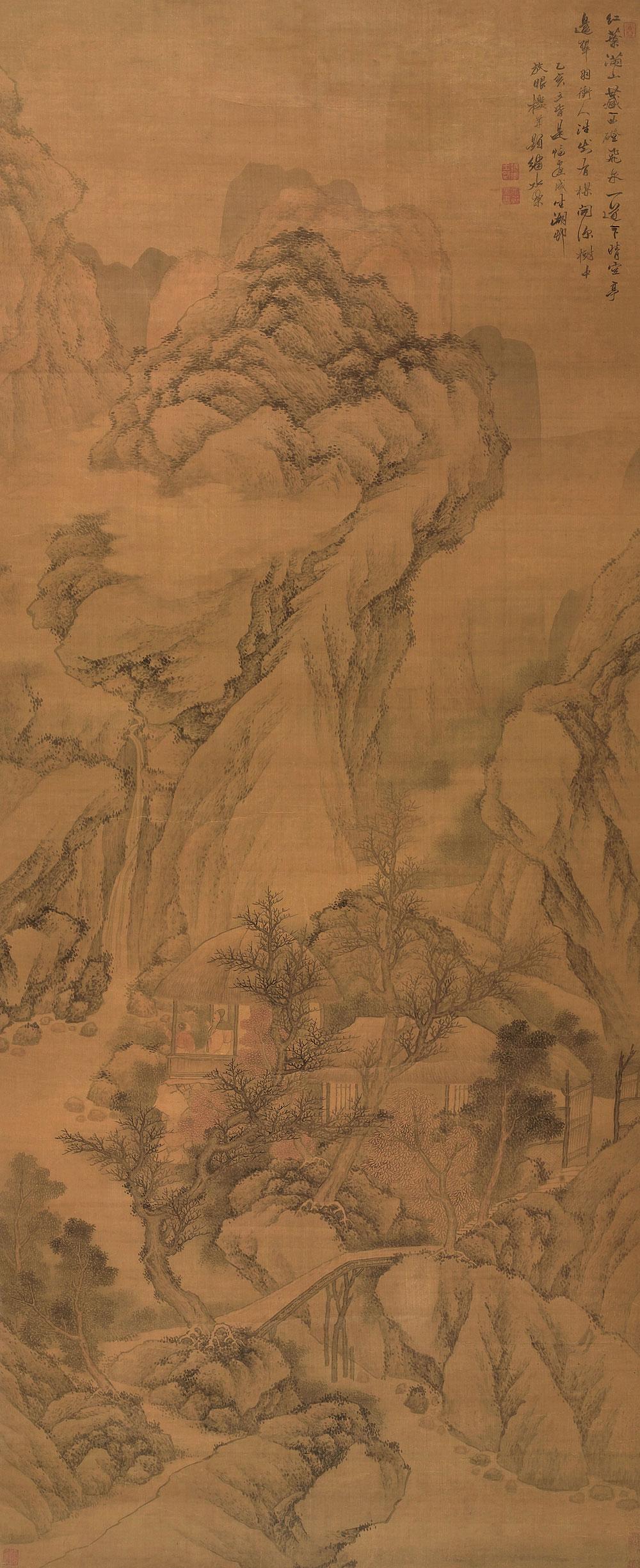 [转载]中国小学名家山水(五)曲靖初中和历代有图片