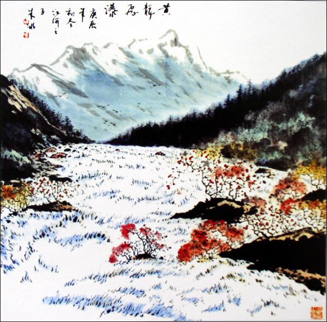 朱冰山水画作品(中国山水画艺术网)