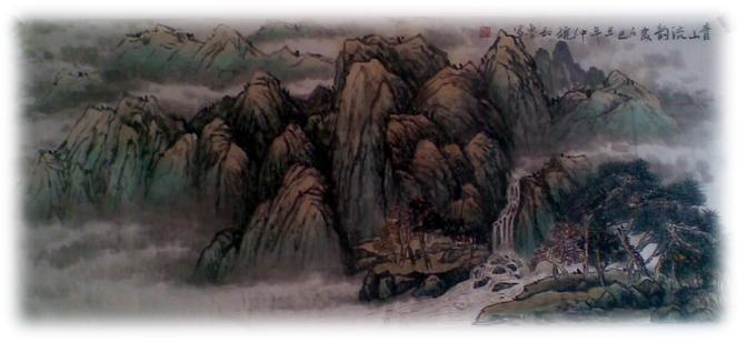 张和鲁先生作品欣赏(中国山水画艺术网编辑)