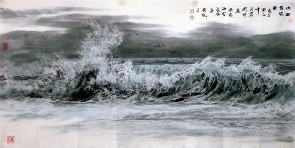 刘坤-冰潮雪浪图