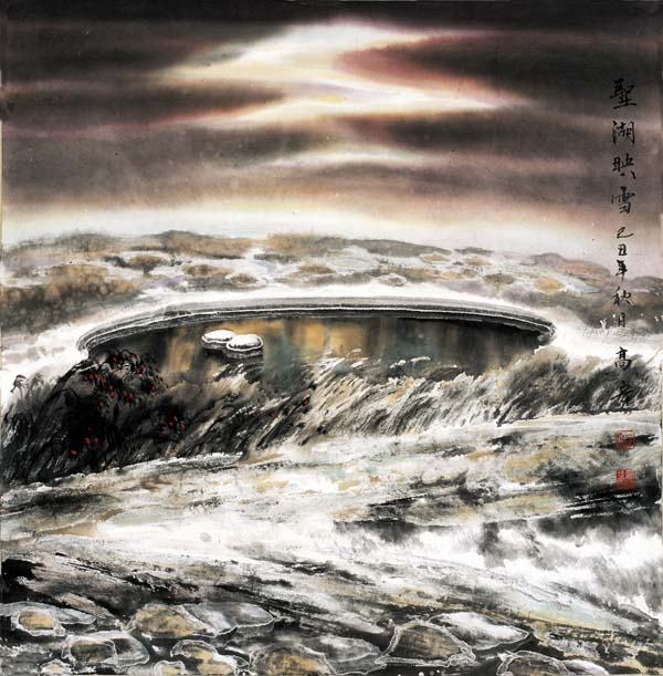 壁纸 风景 国画 旅游 瀑布 山水 桌面 600_611