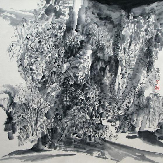 5 第一届全国中国山水画创作研讨会