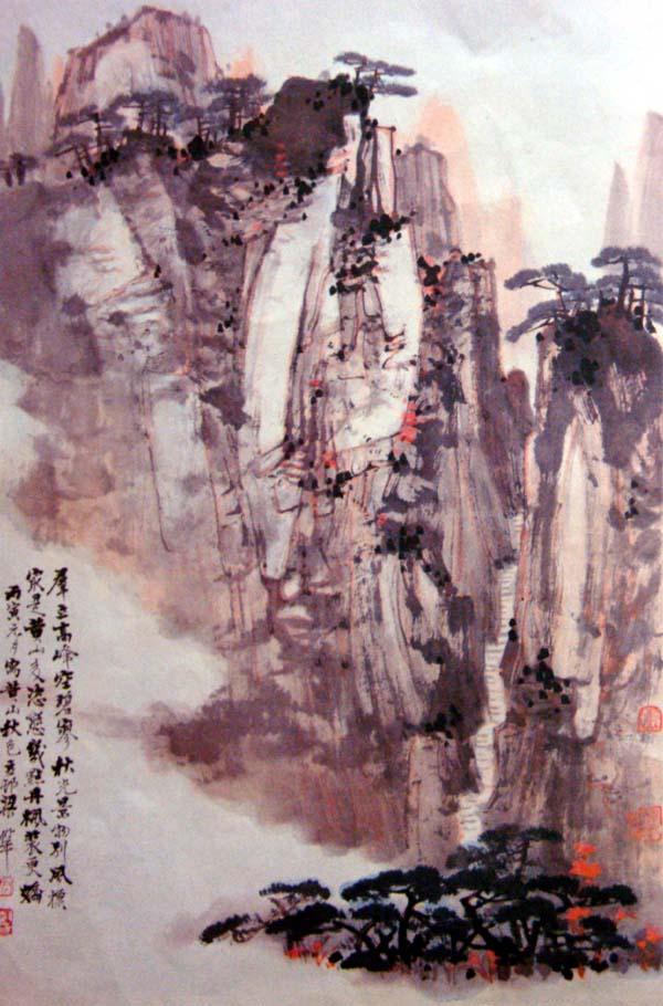 中国山水画大家风采 梁树年 高清组图