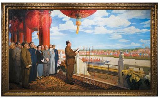 开国大典董希文油画_巨人毛泽东毛泽东书法与当代名家雕塑绘画展