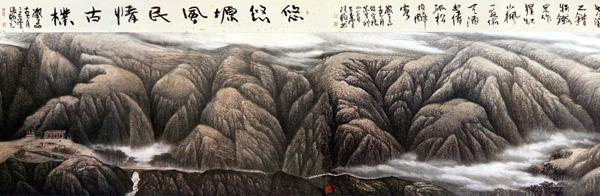 365米山水长卷江山一统节选悠悠塬风1999年(局部1)