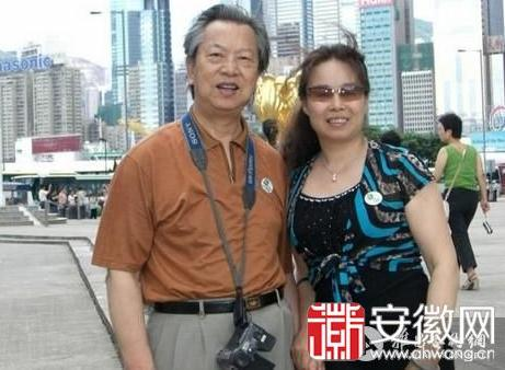 刘如生及夫人鲍媛华合影