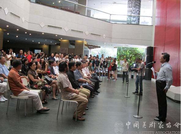 第十二届全国美展版画作品展在广东美术馆隆重开幕