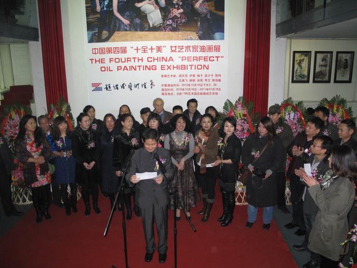 第七届中国十全十美女艺术家油画展将举办 中