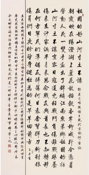 京戏 国家好曲谱-土不让 韩宁宁京剧名段书法展将举办