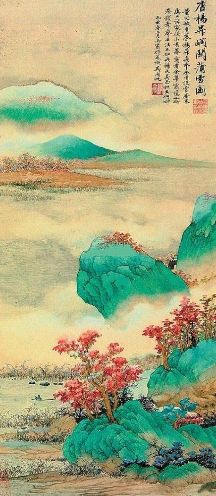 吴湖帆 峒关蒲雪图 1949年