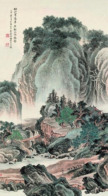 冯超然 仿范宽溪山行旅图 1927年