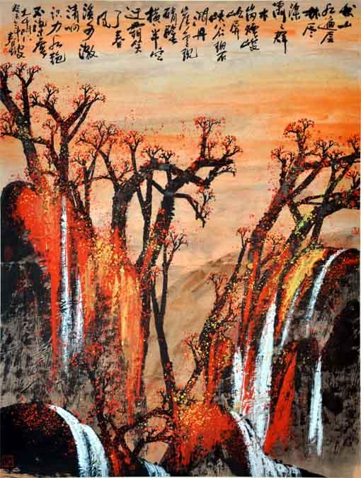 秋山红遍层林尽癸末年128x96