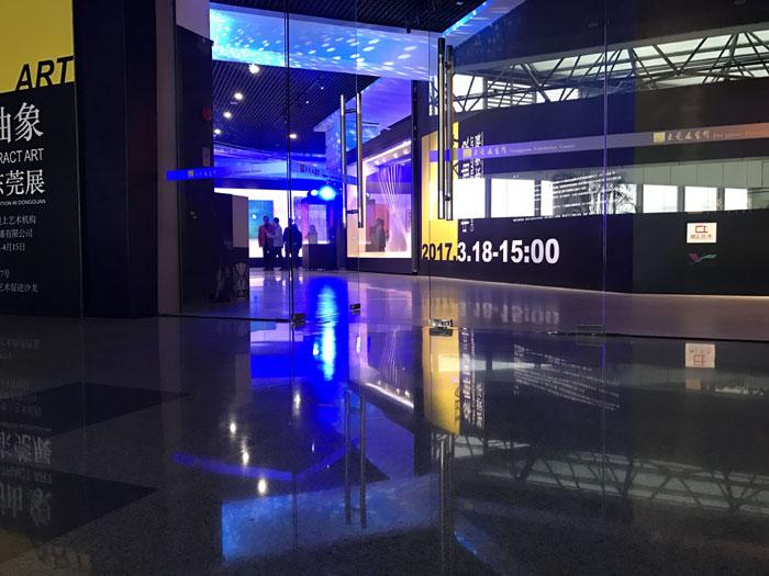 中国抽象艺术(东莞)展(东莞展览馆)展览现场