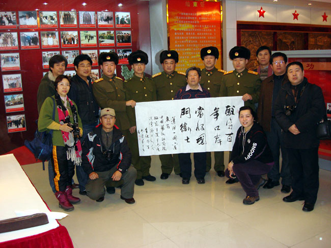2008年于志学率冰雪画派慰问边防官兵