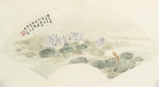 容祖椿 自庵花卉扇册・午时莲 广州艺术博物院藏