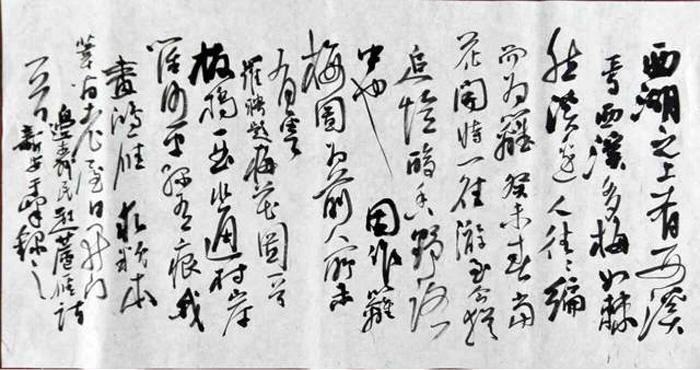 于峰书法作品欣赏(中国山水画艺术网编辑)