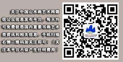 """""""怡墨研砂――吴鸣艺术展"""" 开幕式及研讨会在北京举行"""