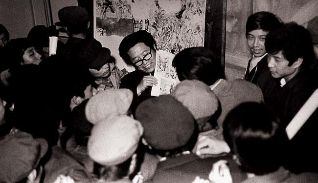 1984年于志学指导冰雪画派学员创作