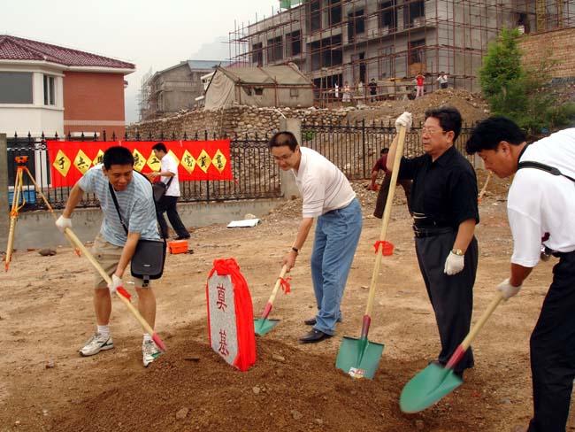 2005年7月8日北京延庆于志学工作室奠基仪式