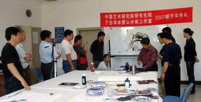 2007年于志学在冰雪画派一期教学