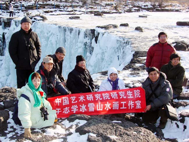 2008年1月于志学率弟子在牡丹江镜泊湖写生
