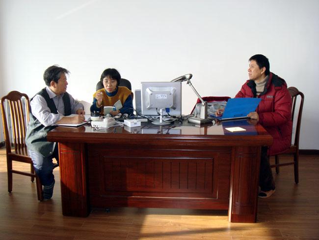 2007年元旦冰雪画派办公室讨论一年的工作计划