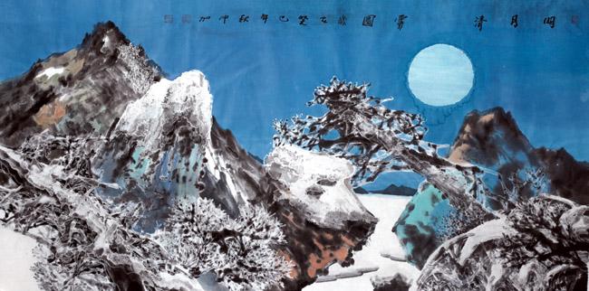 加宏杰 明月清霁图   68x136cm  2013年