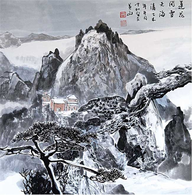 莲花问雪天海清 69×69cm 2015年