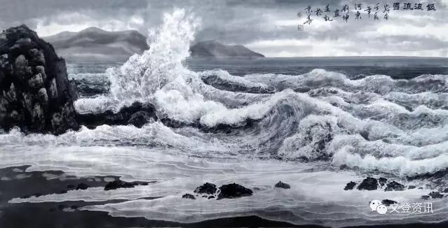 """冰涛雪海入画来――我看刘坤的""""冰雪海"""""""