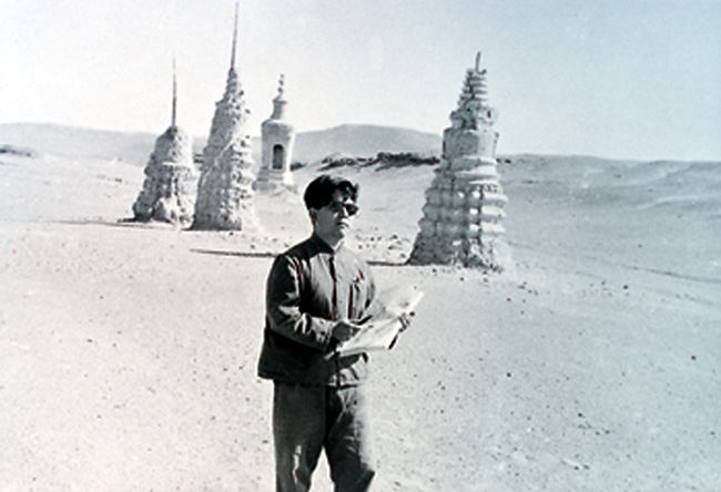 1974年于志学在敦煌