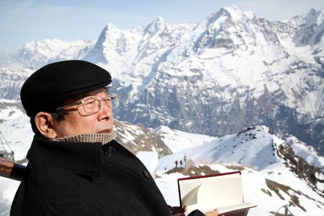 2015年在瑞士雪山