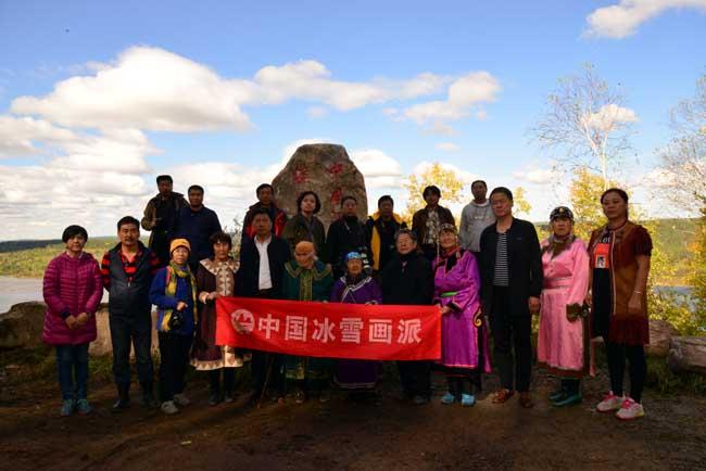2016年于志学率冰雪画派在北极村神鹿岛参加中国冰雪画摇篮立碑仪式