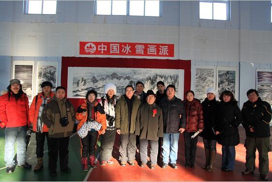 2010年12月于志学率冰雪画派参加《阿尔山国际冰雪节中国冰雪画派作品展》