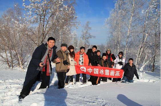 2010年12月于志学率弟子在阿尔山写生