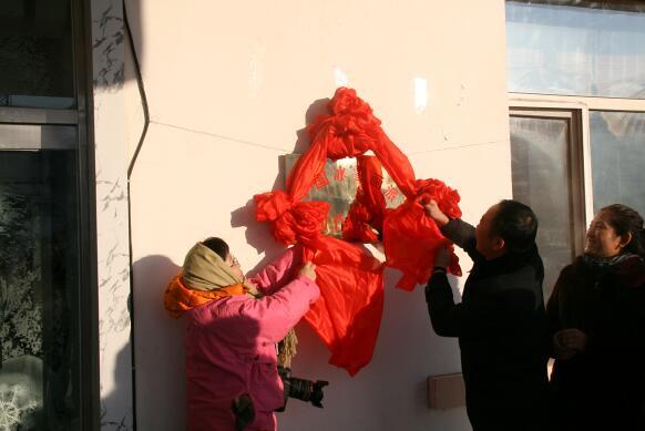 2011年冰雪画派创作基地落户阿尔山