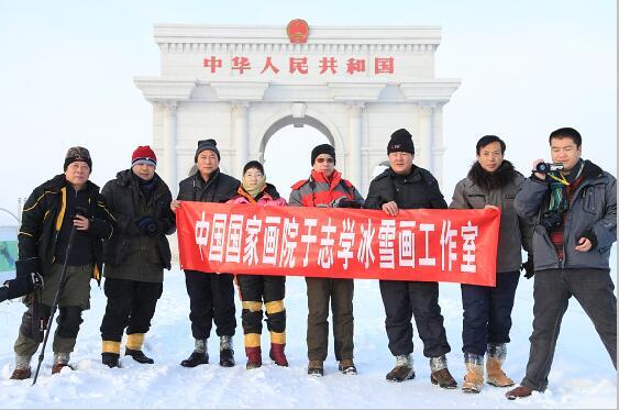 2011年12月冰雪画工作室在内蒙阿尔山写生在国门前合影