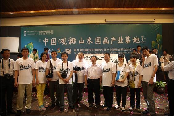 2013年于志学率领冰雪画派在深圳第九届文博会的冰雪画展开幕式上