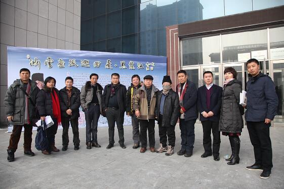 2013年于志学率冰雪画派参加冰雪画派巡回展绥化站开幕式