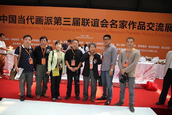 2014年冰雪画派参加第三届全国画派联谊会