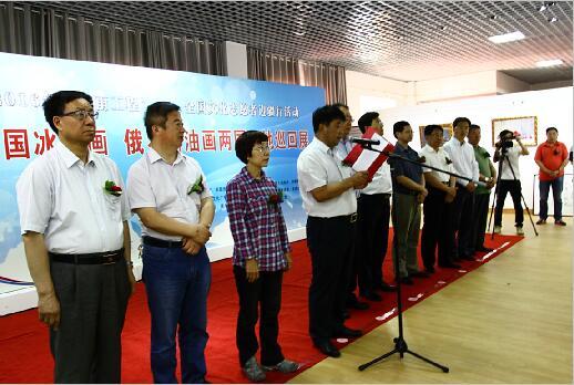2016年中国冰雪画、俄罗斯油画两岸三地巡展在新疆阿勒泰站开幕