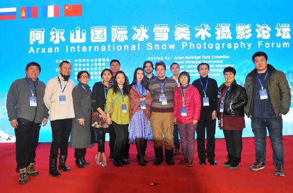 2017年1月冰雪画派参加阿尔山国际冰雪美术摄影论坛