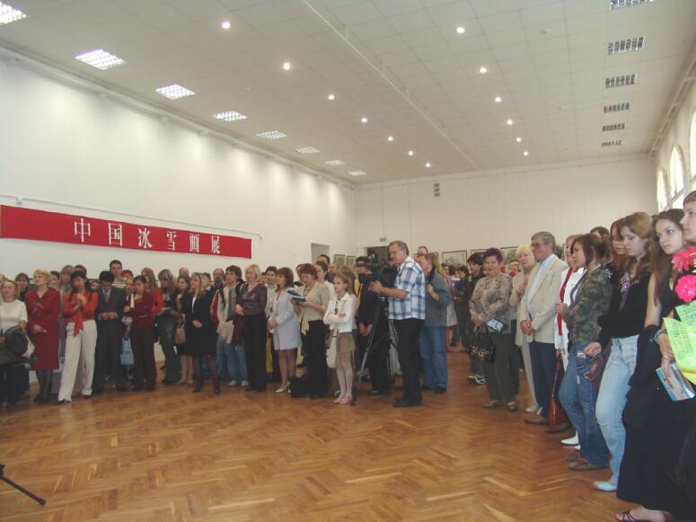 2006年9月《中国冰雪画展》在白俄罗斯国家历史文化博物馆举行