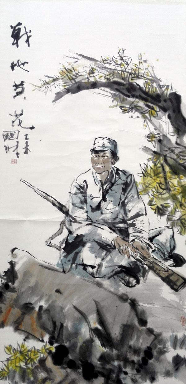 张国琳作品《战地黄花》