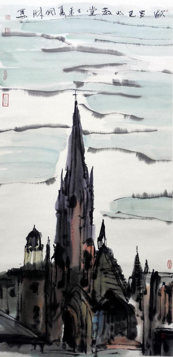 张国琳作品《欧罗巴的教堂》