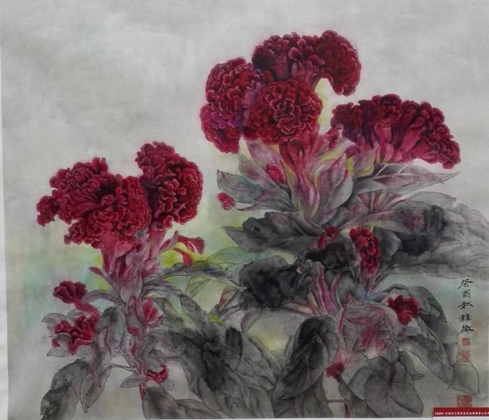 张桂徵工笔画作品