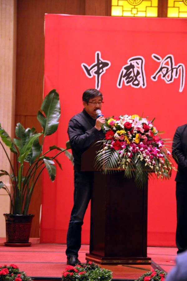 山西省美术家协会主席王学辉主持揭牌仪式