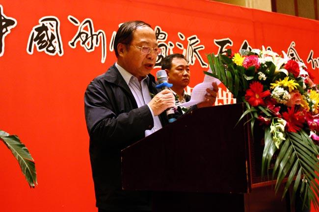 山西中华文化促进会常务副主席李顺通致辞