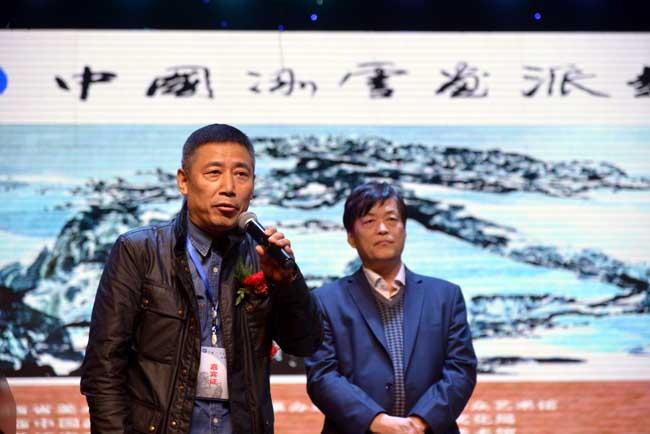 黑龙江省画院党组书记院长陈辉致辞